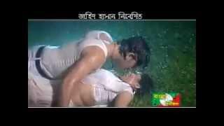 Jhakanaka bangla Joss song 11