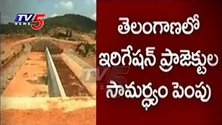 KCR Government Special Focus On Irrigation Projects In Telangana | TV5 News