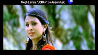 Yespali Bihe   Megh Lama   Asian Music