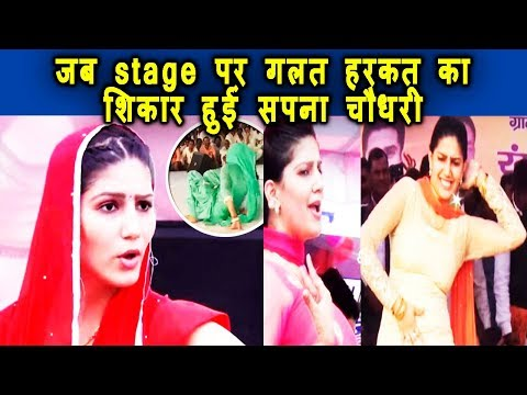 Xxx Mp4 Sapna Choudhary When Were Victims Of Wrongdoings On Stage 3gp Sex