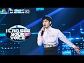 Download Lagu เพลง The Man Who Can't Be Moved - ไมค์ I Can See Your Voice Thailand