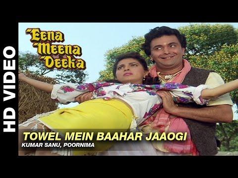 Towel Mein Baahar Jaaogi - Eena Meena Deeka   Kumar Sanu & Poornima   Rishi Kapoor & Juhi Chawla