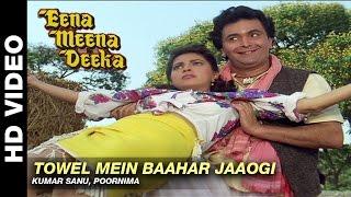 Towel Mein Baahar Jaaogi - Eena Meena Deeka | Kumar Sanu & Poornima | Rishi Kapoor & Juhi Chawla