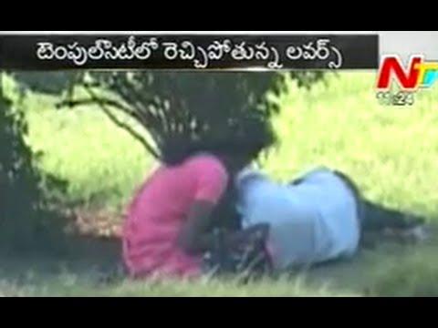 Lovers Romance in Tirupati Public Parks - Ntv Telugu News