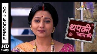 Thapki Pyar Ki - 16th June 2015 - थपकी प्यार की - Full Episode (HD)