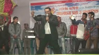 Eto Din Pore Prosno Jage   Sad Song   Bangla New Village  Concert Songs  Dinajpur