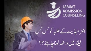 150 option for pre-engineering student  Yousaf Almas Jamiat  Admission Counselor