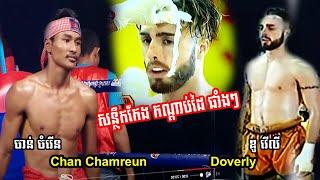 Chan Chamreun, Sareun Chan, Dun Rotha, Cambodia Vs France, Thai, Khmer Boxing 30 Sep 2018