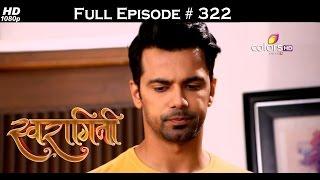 Swaragini - 18th May 2016 - स्वरागिनी - Full Episode (HD)