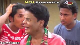 জুয়া | Dilip Hore | Tanjina | Prapullo | Opi | S M Ayub Ali Khan Kaisar | Ctg Natok | MPH Music