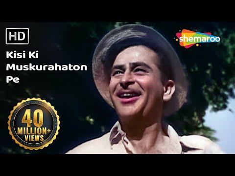 Kisi Ki Muskurahaton Se (HD) - Old Hindi Hits Mukesh Karaoke Song - Anari - Raj Kapoor - Nutan