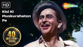 Kisi Ki Muskurahaton Pe (HD) - Old Hindi Hits Mukesh Karaoke Song - Anari - Raj Kapoor - Nutan