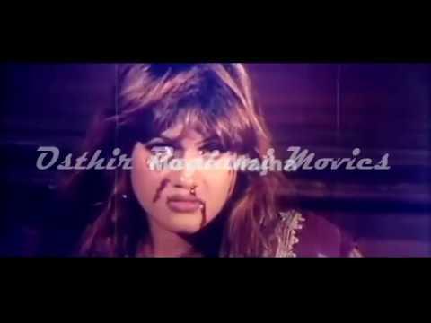 Xxx Mp4 বাংলা মুভি লন্ড ভন্ড Londo Vondo Bangla Movie 3gp Sex