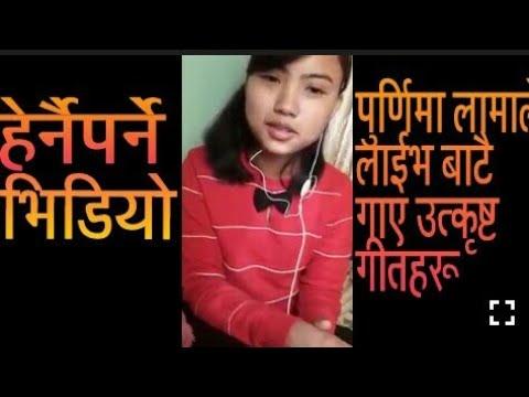 Xxx Mp4 मनै लठ्याउने गित गाए लाईभबाटै पुर्णिमा लामाले Purnim Lama Super Hit Songs 3gp Sex