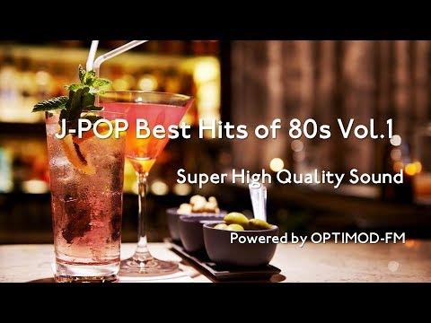 80's J-POP Best - 80年代 J-POP名曲集 vol.1【超・高音質】
