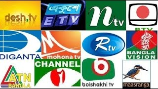 Watch live all bangla tv channel on mobile no app only youtube on