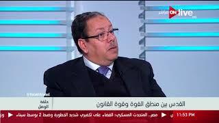 حلقة الوصل - الدكتور محمد شوقي يدعو لانتفاضة جديدة.. ويُشيد بموقف شيخ الأزهر