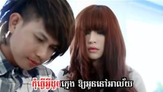 [ Sunday VCD Vol 137 ] Nico & Sok pisey - Nov Ti Nos Besdong Oun Nery Te (Khmer mv) 2014
