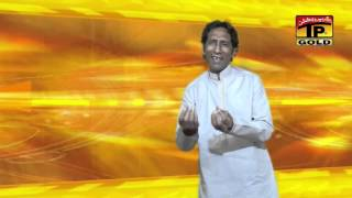 Pak Ameer De Vairey Wich | Saen Ghulam Ali Bakhsh