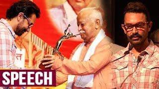 Aamir Khan's BEST SPEECH For Receiving Award For Dangal At  Master Dinanath Mangeshkar Award