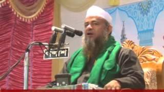 Shia Aqida By Farid Uddin Al Mobarak