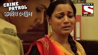 Crime Patrol - ক্রাইম প্যাট্রোল (Bengali) - A web of Deceit (Part-1)