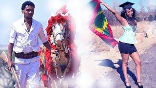 New Oromo/Oromiyaa Music 2018 Bakakkaa Entertainment