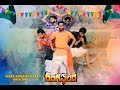 Ranga Ranga Rangasthalaana Rangasthalam Video Cover Songs Sainadh Kamma Ram Charan Samantha mp3