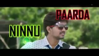 Bairava Video Songs - Varlam Varlam va Lyrics [OFFICIAL]