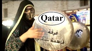 Qatar/Doha Women Music Parade & Al Corniche Part 3