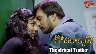 Kotikokkadu Movie Theatrical Trailer || Sudeep, Nithya Menen