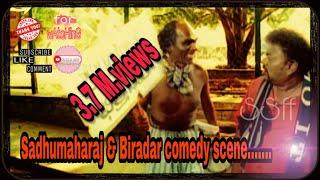 sadhukokila .biradar .beggar comedy scene