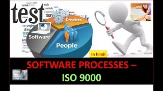 SOFTWARE PROCESSES – ISO 9000 IN HINDI