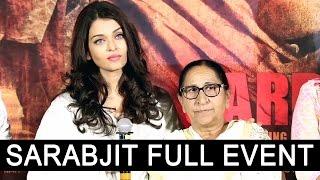 Sarbjit 2016 Full Movie Event | Aishwarya Rai Bachchan, Randeep Hoonda & Richa Chadda