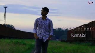 Hamquadam 2016 official video