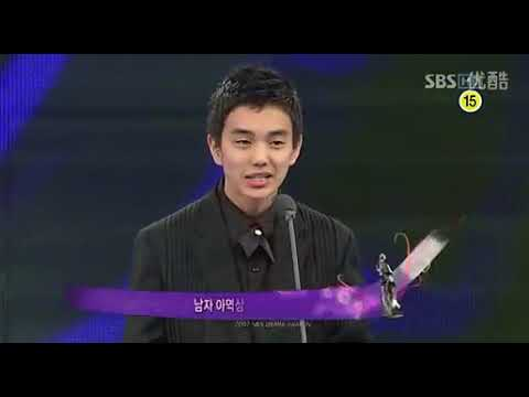 2007 YOO SEUNG HO BEST CHILD ACTOR AT SBS DRAMA AWARDS