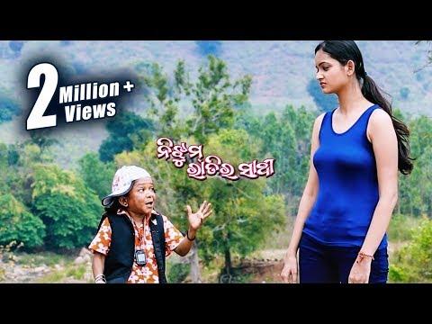 Xxx Mp4 Best Comedy Scene Tama Sangere Honeymoon Haba New Odia Film Nijhum Ratira Sathi Sidharth TV 3gp Sex