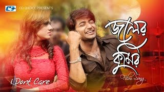 Joler Kumir | Monir Khan | Bappy | Bobi | I Don't Care | Bangla Movie Song | FULL HD