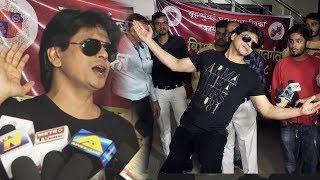 Shahrukh Khan का Duplicate   SRK Look Alike   Look ALike Awards 2018