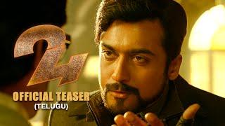 24 Official Teaser Telugu | Suriya, Samantha Ruth Prabhu, Nithya Menen | AR.Rahman | Vikram K Kumar