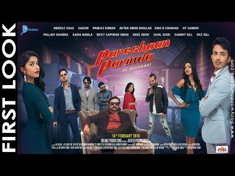 Pareshaan Parinda 2018 Movie (FIRST LOOK) - YouTube Alternative Videos Watch & Download