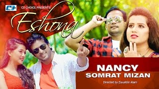 Eshona | Nancy | Mizan | Official Music Video | Bangla Song 2017 | FULL HD