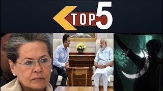 News Top 5: Presidential Election, Sedition Charges Against Those Cheering For Pakistan And More