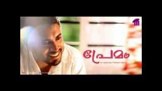 Premam moovie 2015 song Kaalam kettupoyi with lyrics
