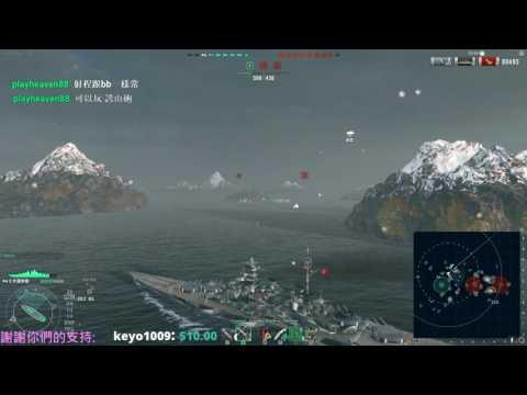 Xxx Mp4 QK實況精華:World Of Warships《戰艦世界》我不強只是巡洋找死(265K DMG) 3gp Sex