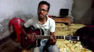 Pram Tumi, Abar Haria jabe vabini By NK Narayan Kumar