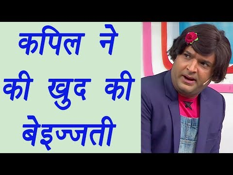 Kapil Sharma Show: Kapil Sharma REGRETS fight with Sunil Grover | FilmiBeat