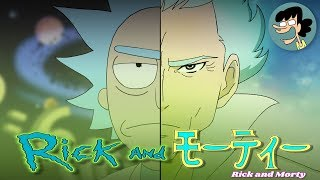 IF RICK AND MORTY WAS AN ANIME  - MALEC