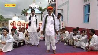 Devnarayan Ki Janmpatri Janmpatri 1 Rajasthani Devotional Folk Song