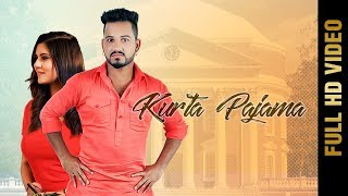 KURTA PAJAMA (Full Video) | RB SAJAN | Latest Punjabi Songs 2017 | AMAR AUDIO